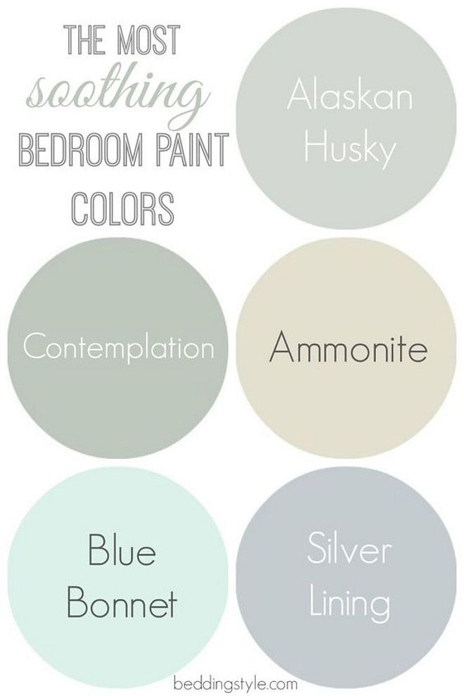 Interior Design Ideas   Soothing Bedroom Paint Colors: Alaskan Husky 1479  Benjamin Moore. Contemplation