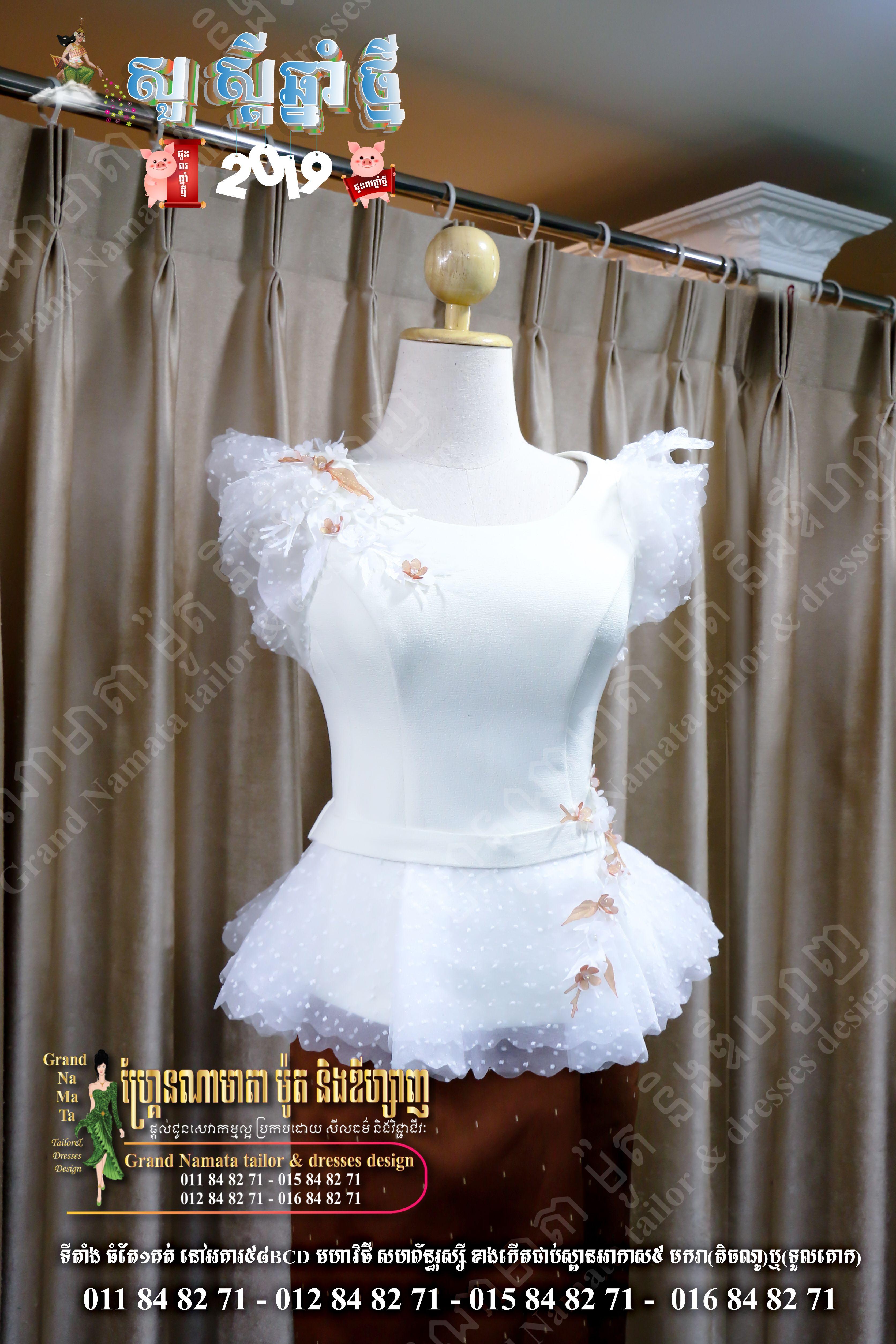 Vestiti Da Sposa Janvier.Khmer Traditional Clothes Cambodian Wedding Dress Dresses