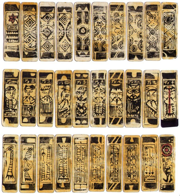 Ma Taio Playing Cards, Predecessor of Modern Mah Jong Tiles