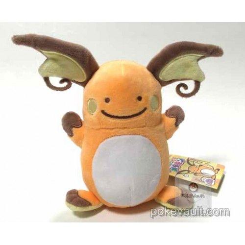 Pokemon Center 2016 Transform Ditto Raichu Plush Toy Pokemon