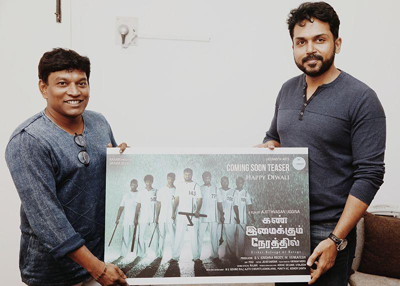 "Actor Karthi & Actor Narain "" Kan Immaikkum Nerathil "" First Look Poster"
