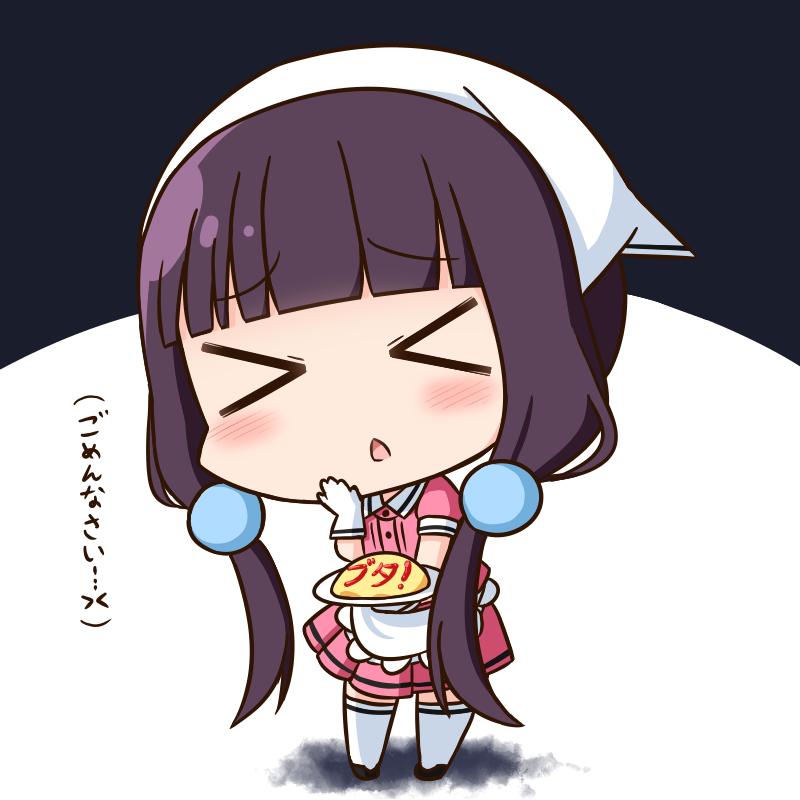 Blend S, Maika Sakuranomiya Kawaii chibi, Anime, Chibi