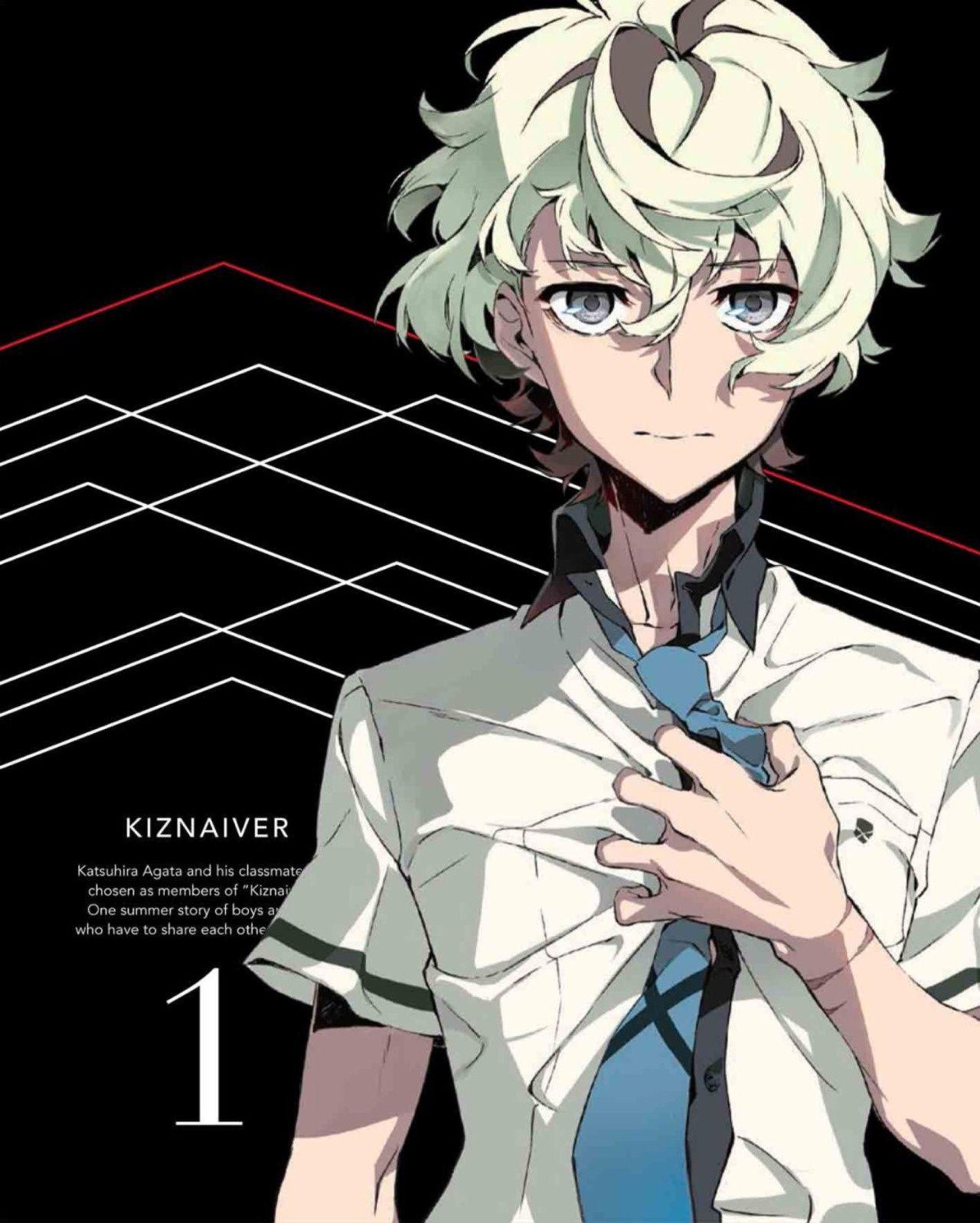 Kiznaiver My Anime Shelf Kiznaiver / Кизнайвер Аниме