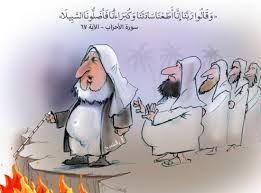 ما هو الأصل التشريعي الذي يُغذي عقيدة الدواعش ويبرر جرائمهم بقلم  محمد جبار