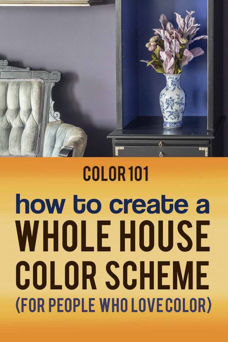 how to create a whole house color scheme even if you love on how to choose interior paint color scheme id=75066