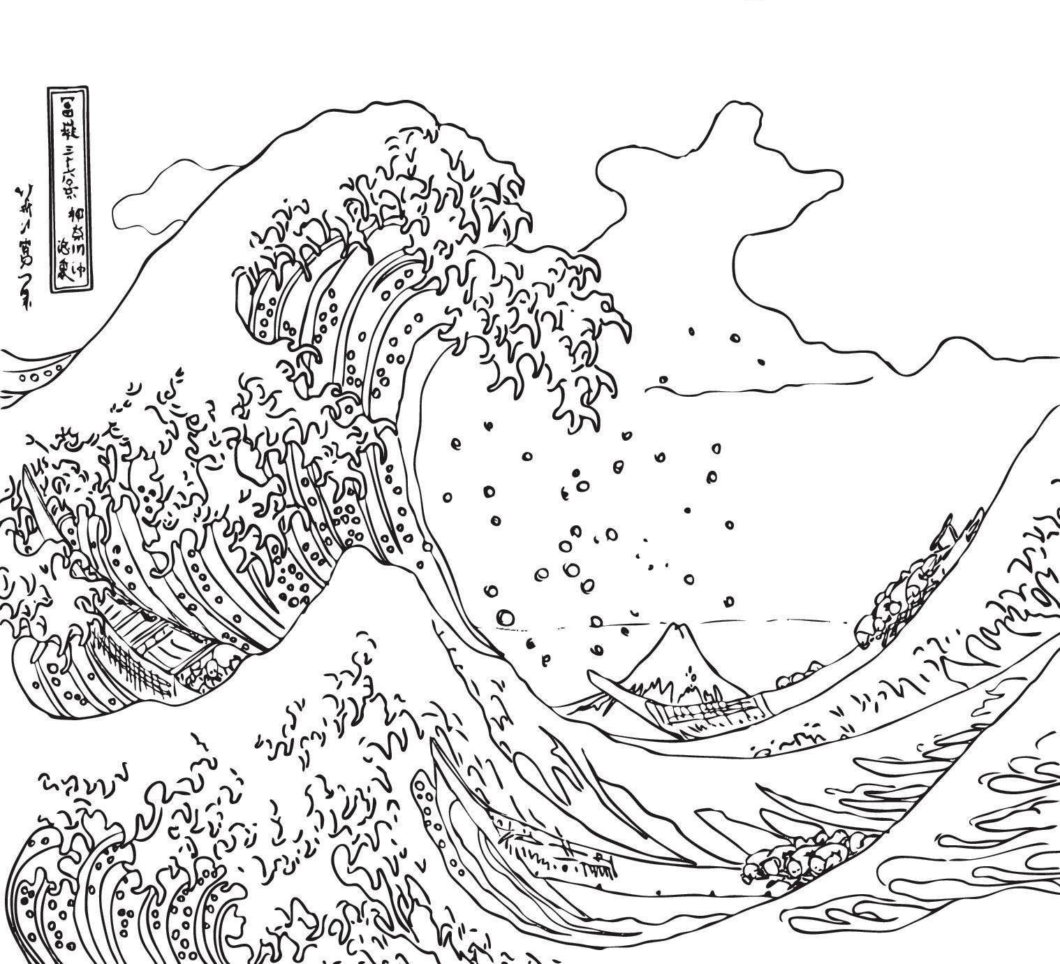 Hokusaï   clase   Pinterest   Colorear, Arte para niños y Aula