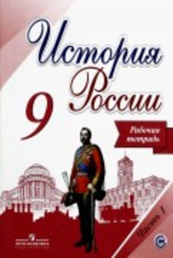 book Dictator 2010