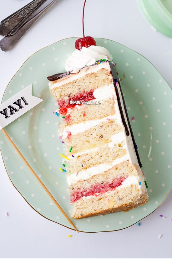 Banana Split Cake: layers of chocolate cake, banana cake