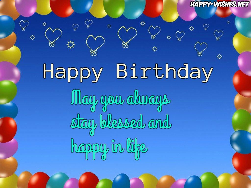 Pin by Gbemmy Ifemi on bday greetings in 2020 Christian