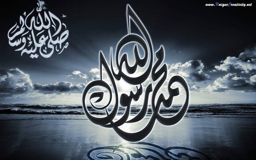 Islamic Wallpapers Hd Wallpaper 900 563 Wallpapers Islami Untuk
