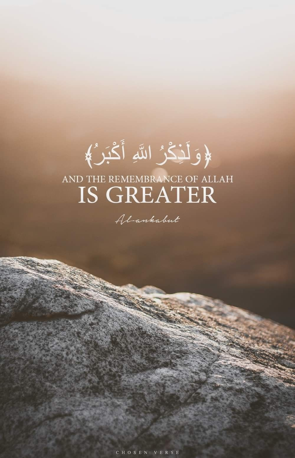 Pin by Amjad Ragab on Islam Quotes  Islamic inspirational quotes