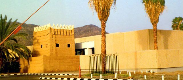 Places And Attractions For Tourist In Dammam Saudi Arabia Tourist Dammam Tourist Attraction