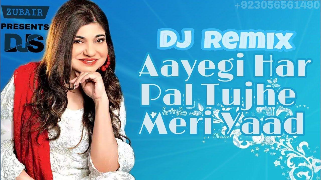 Aayegi Har Pal Tujhe Meri Yaad DJ Remix | DJ Dholki Sad Mix