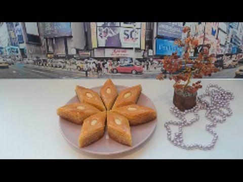 Paxlavanin Hazirlanmasi Baki Paxlavasi Azerbajdzhanskie Sladosti Pahlava Bakinskaya Youtube Table Decorations Decor Home Decor