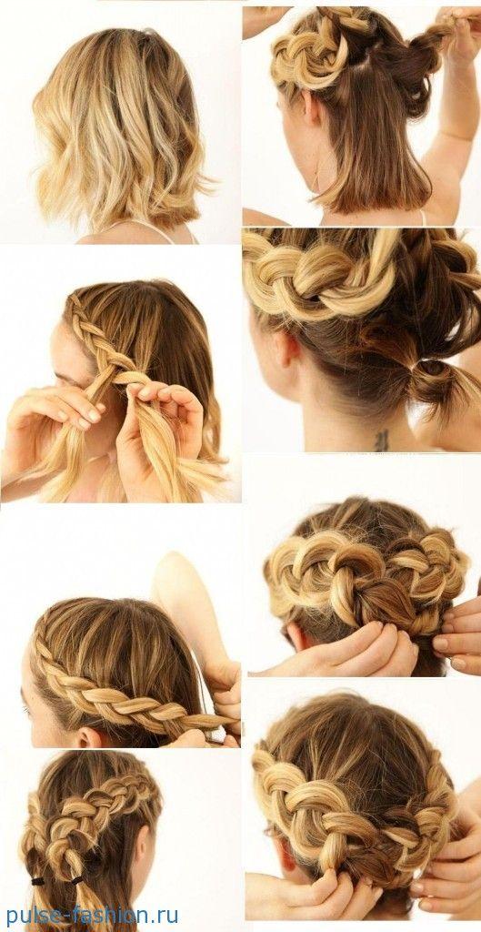 Закрученные косички волос
