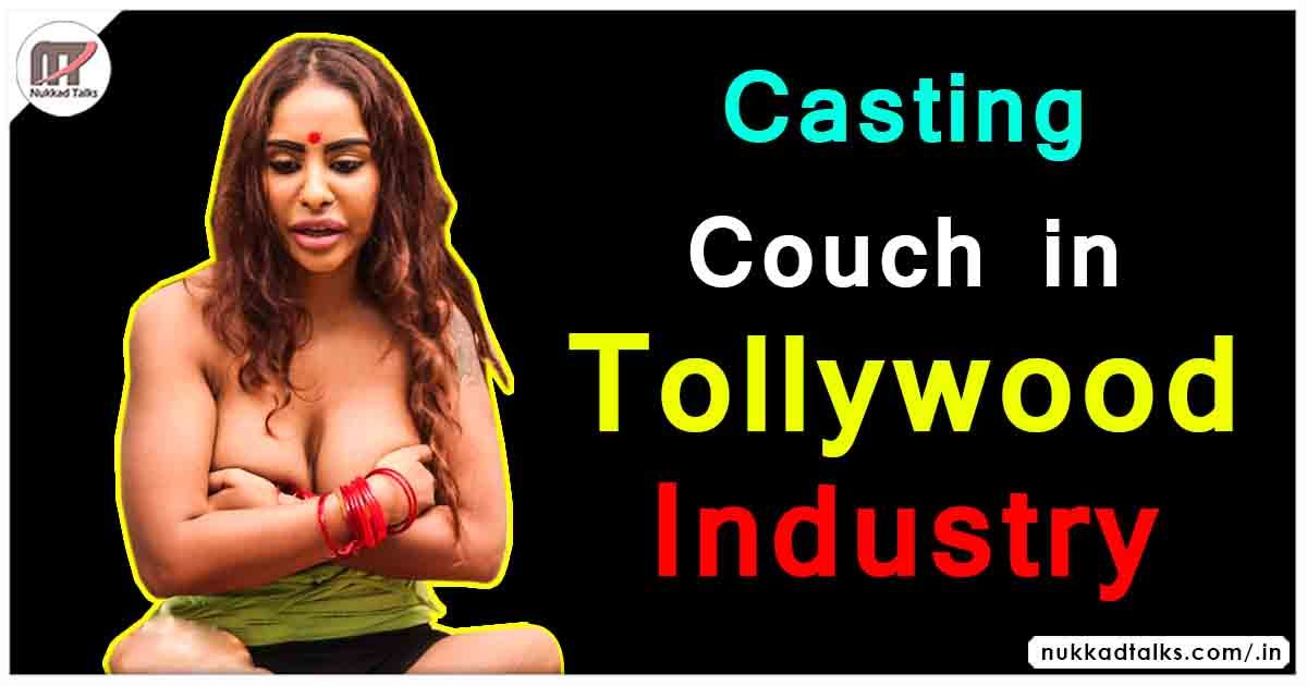 Casting Couch In Tollywood Industry It Cast Film Industry Tv Presenters
