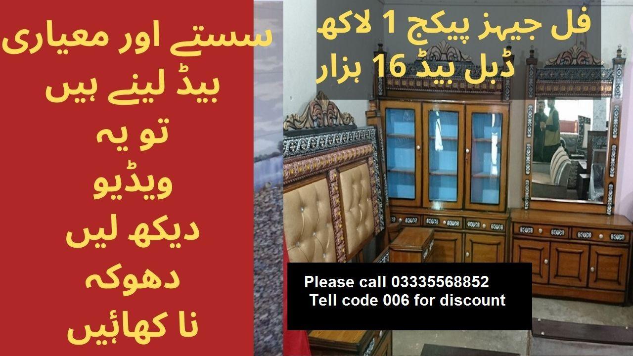 Furniture Shops In Rawalpindi Islamabad Sofa Set Price Cheap Bedding Furniture Shop