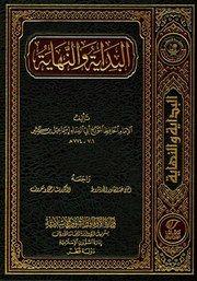 Kamus Arab Indonesia Almunawwir Al3arabiya Free Download Borrow And Streaming Internet Archive Free Books Download Free Pdf Books Books Free Download Pdf