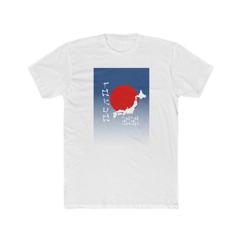 Tokyo 2020 Olympic Theme Tshirt in 2020 Olympic theme