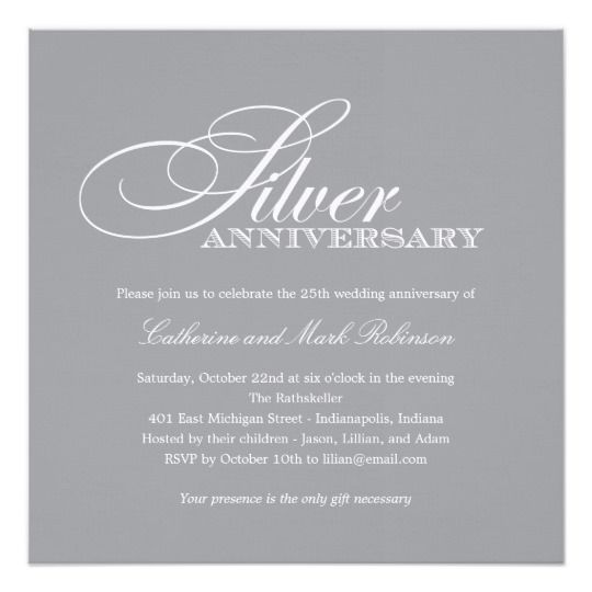 Silver Wedding Anniversary Invitation Wedding anniversary - anniversary invitation