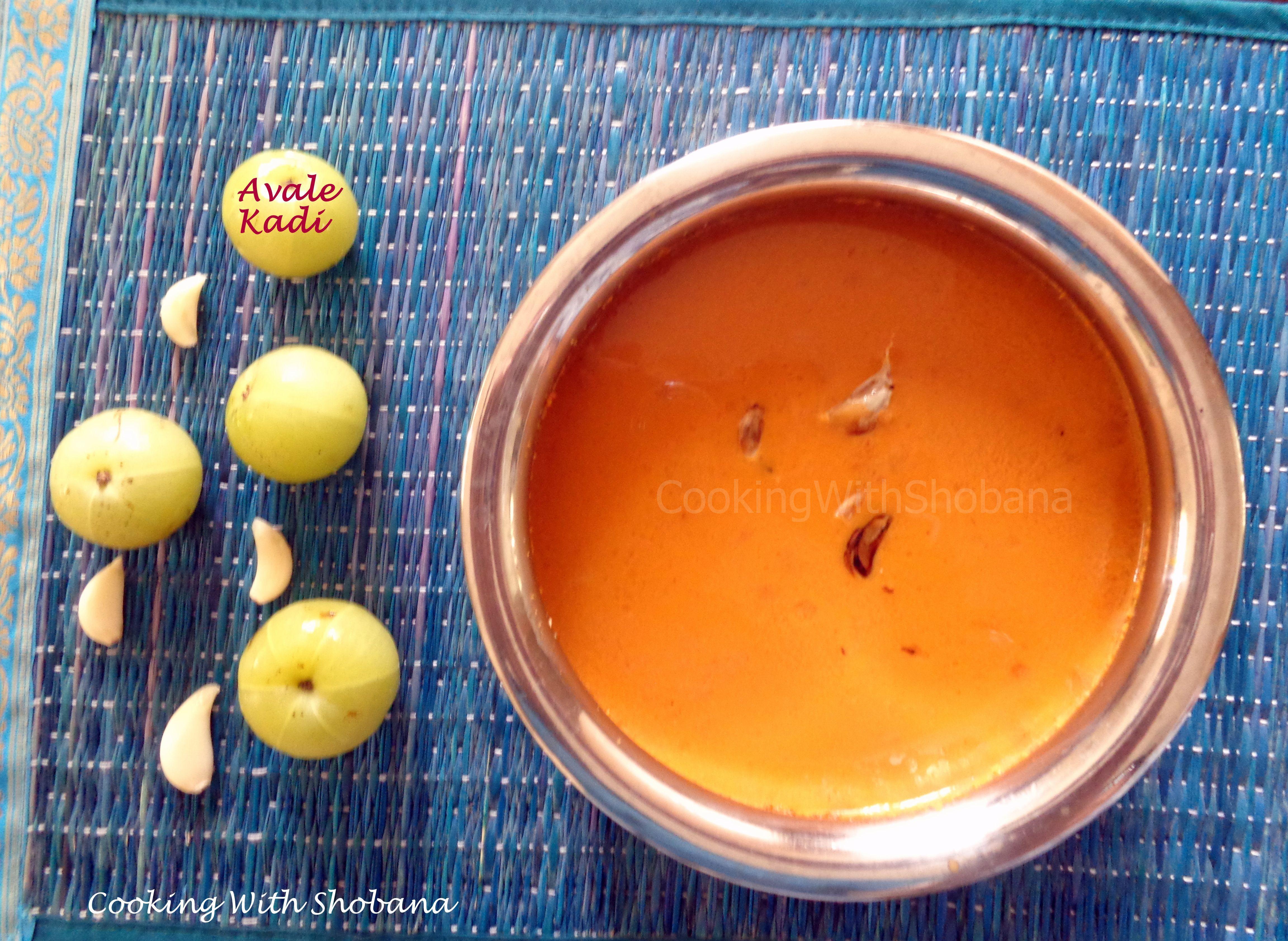 AVALE KADI Food, Cooking, Fruit