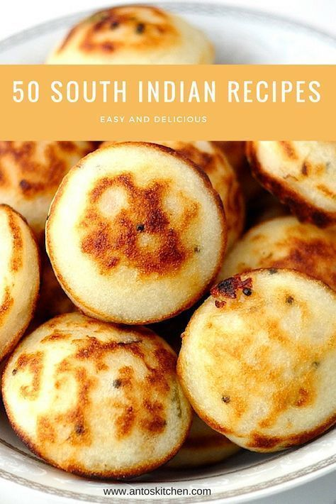 50 Traditional South Indian Food Recipes - Anto's Kitchen
