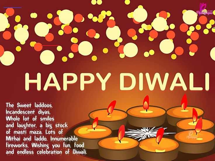 happy diwali sms photos and greeting cards, diwali greetings sms messages, diwali
