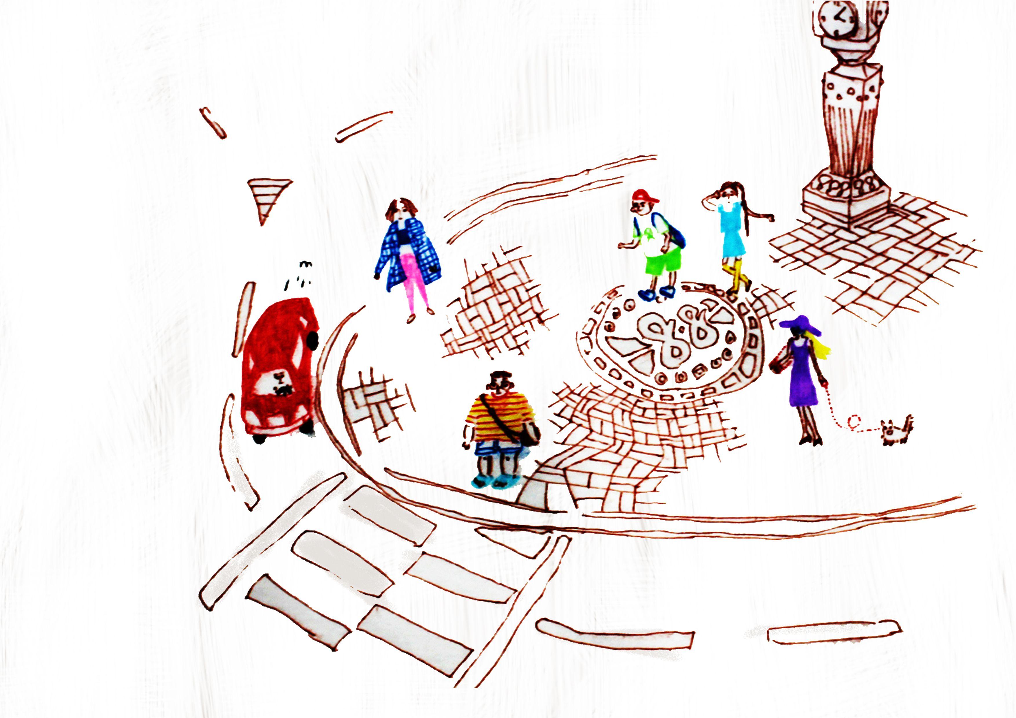 만남의 광장