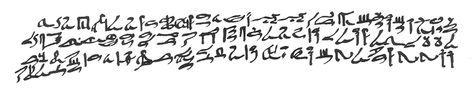 Hieratic script, 12th Dynasty