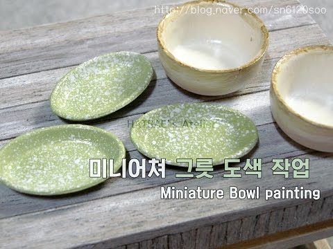 how to: miniature painted dishes