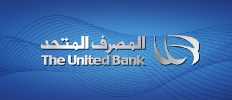 4 بنوك استثمار على الأقل تتقدم للمنافسة على إدارة بيع المصرف المتحد جريدة حابي Neon Signs Bank Neon