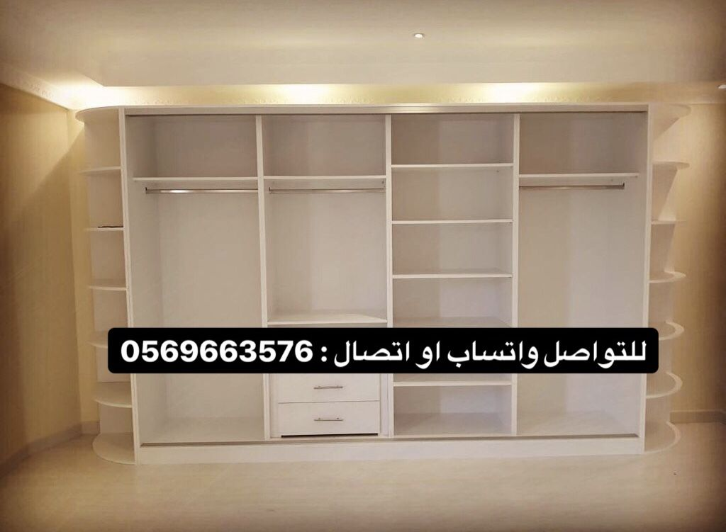 Pin By Yassmien Badr On Quran Quotes Wardrobe Design Bedroom Decor Home Living Room Bedroom Closet Design