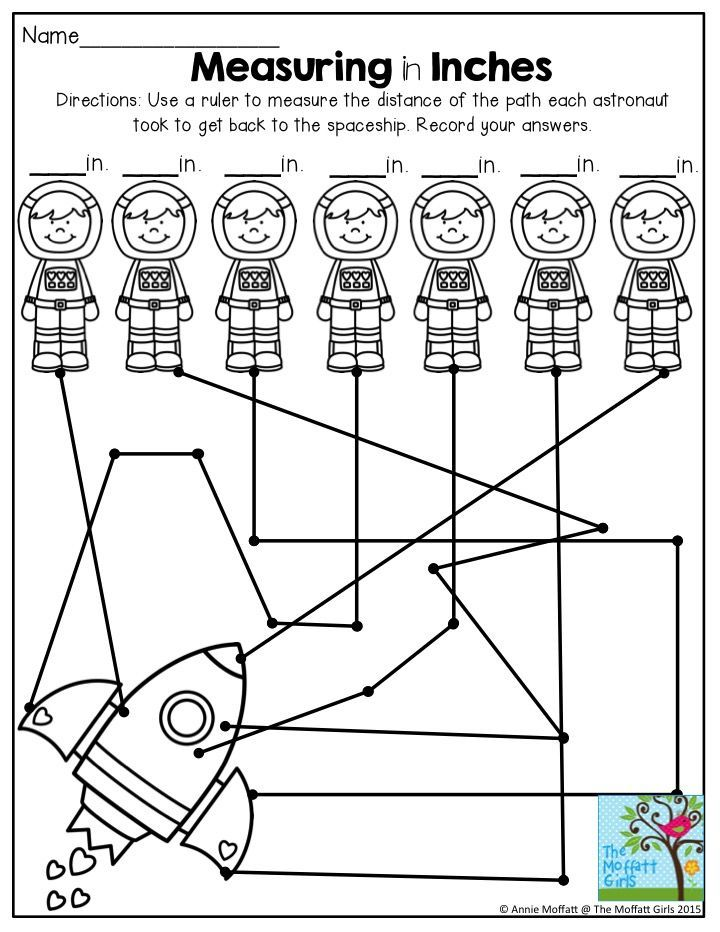 Measuring in Inches- with astronauts! TONS of interactive worksheets ...