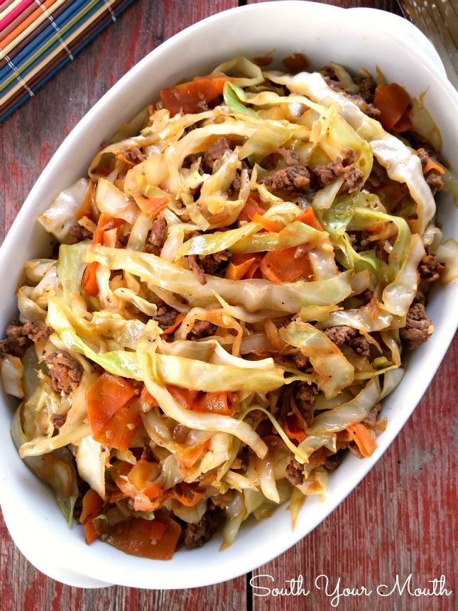 Egg Roll Stir-Fry #cabbagestirfry