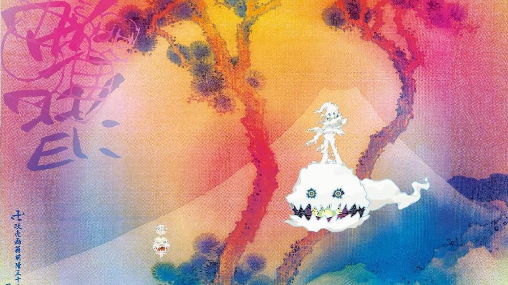 Kanye West And Kid Cudi Have Unveiled Album Artwork Designed By Japanese Artist Takashi Murakami For Their Up Album Cover Art Kid Cudi Albums Cool Album Covers