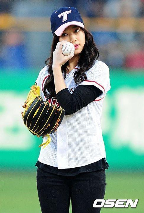 Park shin hye z roku 2012