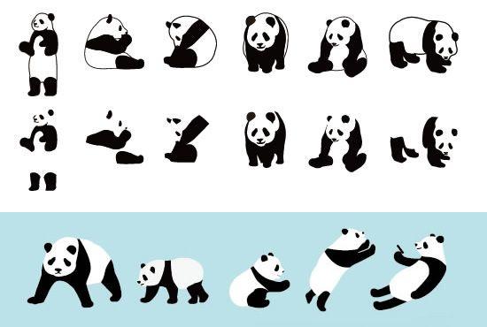 パンダのシルエットイラスト無料素材 パンダ イラスト パンダ