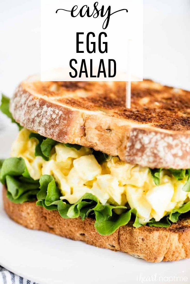This easy Egg Salad Recipe requires only 4 simple ingredients and takes just 10 minutes to make. It's a quick and flavorful dish that's perfect for lunch or dinner. #eggs #eggsalad #eggrecipes #sandwiches #sandwichrecipes #lunch #lunchtime #lunchideas #easy #easyrecipe #salad #saladrecipes #recipes #iheartnaptime #christmaslunch