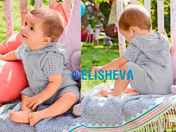 Вязаный комбинезон для детей с ажурным капюшоном. Описание от 1 месяца и до года | Блог elisheva.ru