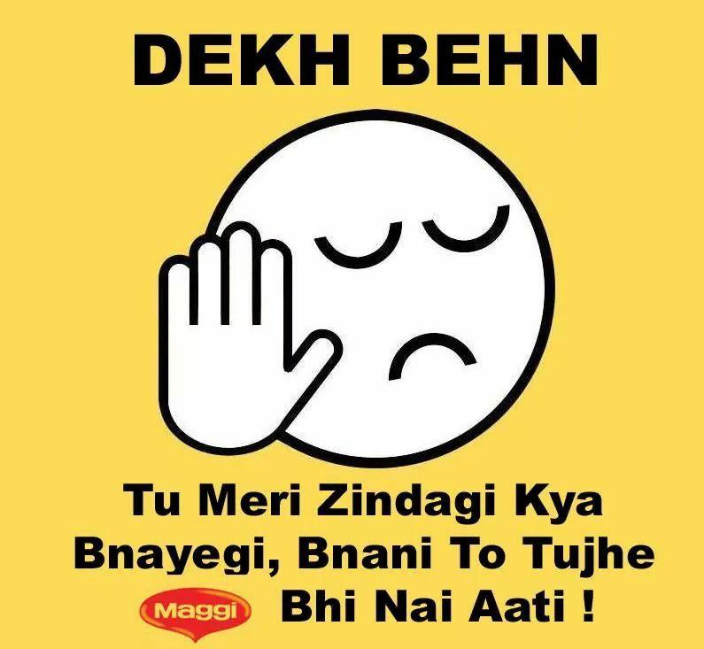 Happy Birthday Quotes In Hindi: Dekh Bhai/ Dekh Behan