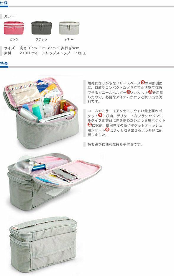 【楽天市場】【Cosme Carry】化粧ポーチバニティタイプL「CC-05」【ノーマディック】:ノーマディック・オンラインストア