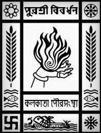 Kolkata Municipal Corporation Tenders, Tenders of Kolkata Municipal  Corporation, Kolkata Municipal … | Municipal corporation, Online  organization, Organisation name