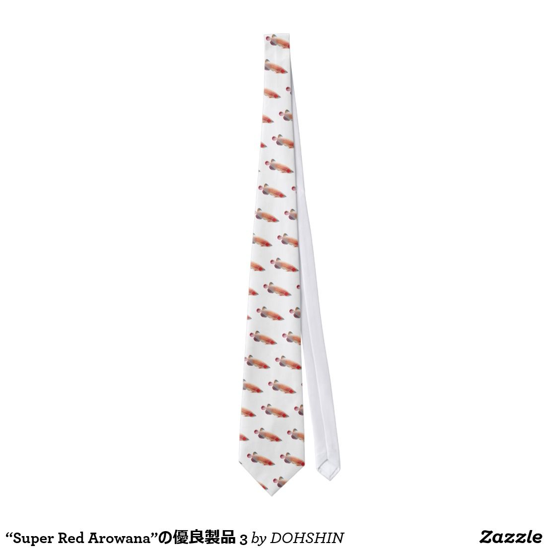"""The superior product 3 """"of Super Red Arowana"""" Neck Tie"""