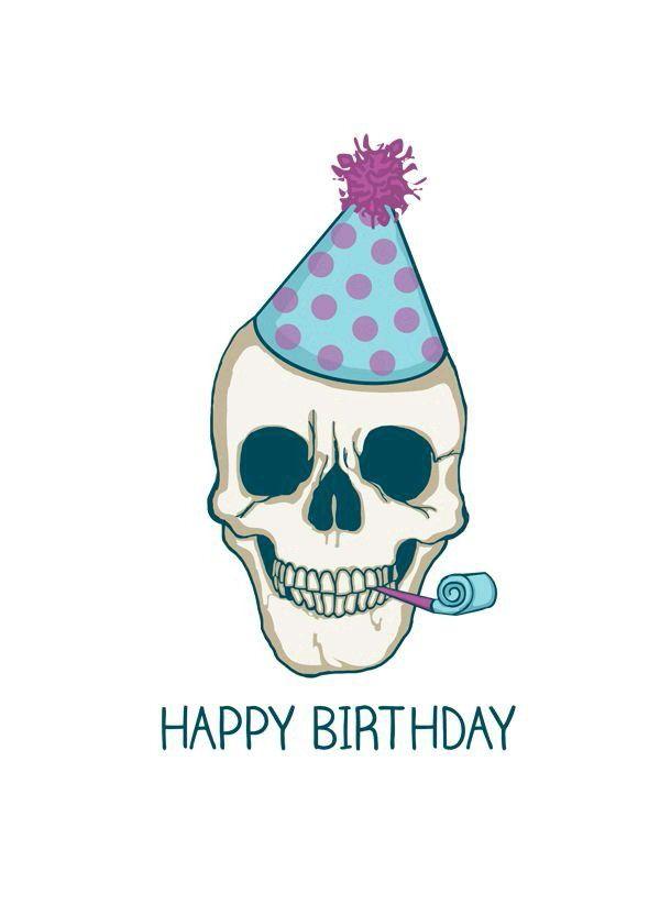 Поздравление, открытка с днем рождения череп