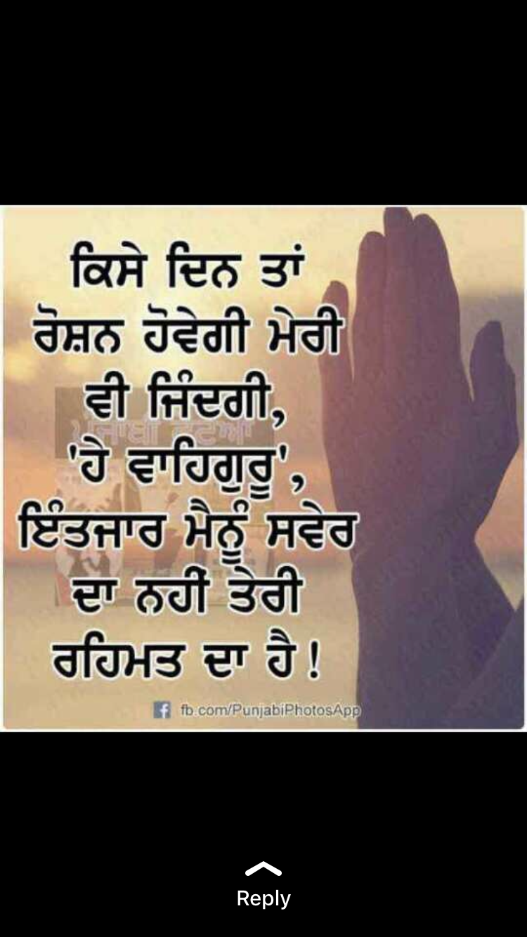 pin by 👉🏻ha❤️👈🏻 on quotation guru quotes quotes about god