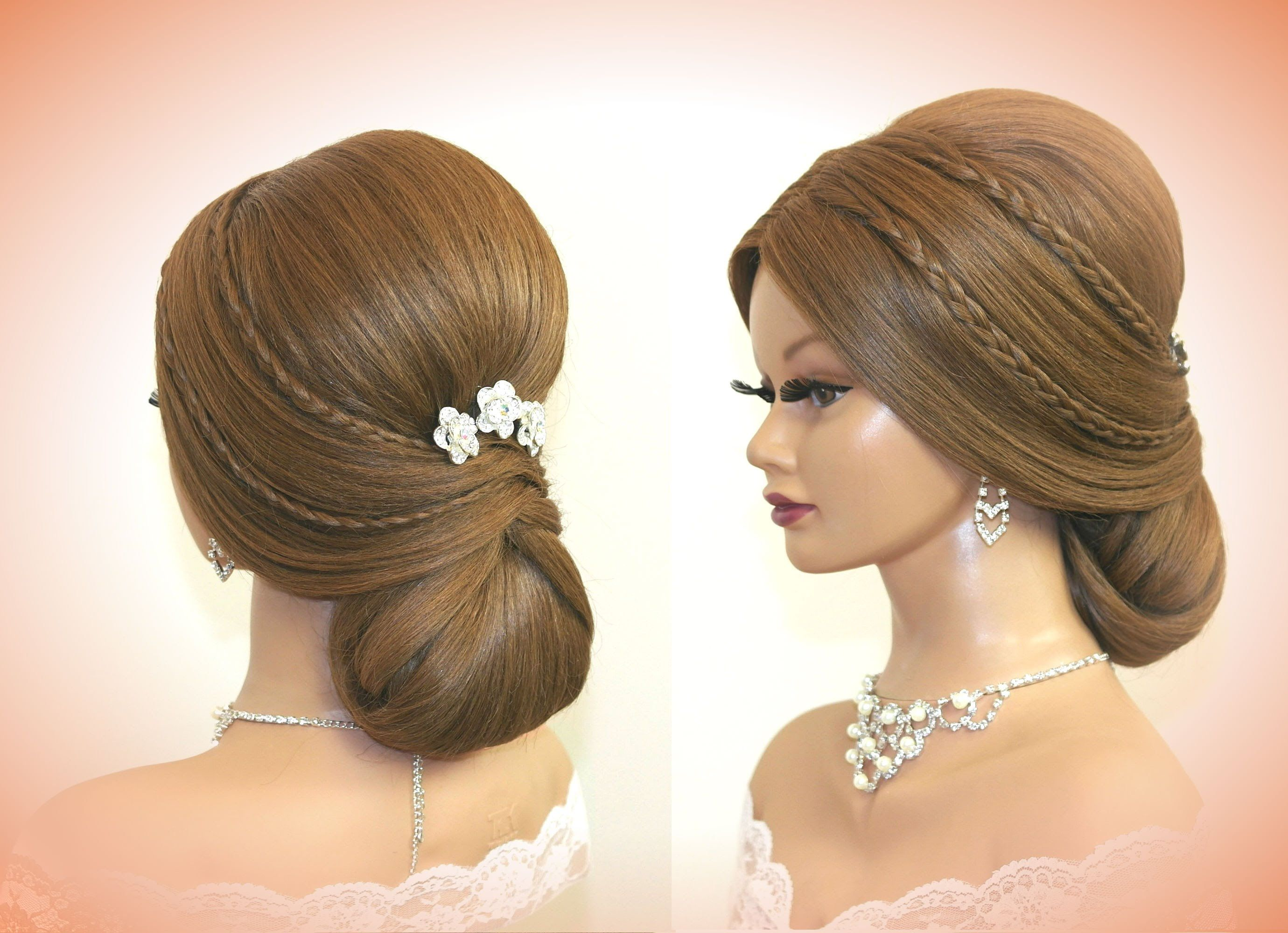 bridal updo. wedding prom hairstyles for long hair. | braids