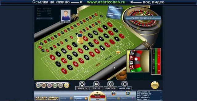 Интернет гранд казино бесплатно скачать игровые автоматы клубничка