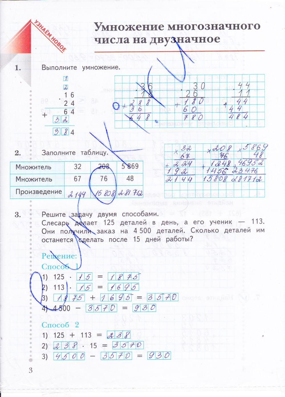 Скачать олимпиадные задачи по физике 7 класс