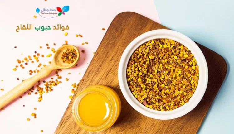 فوائد حبوب اللقاح تعرف الى لقاح النحل وفوائده و من لا يمكنه تناوله Sehajmal Food Breakfast Cereal