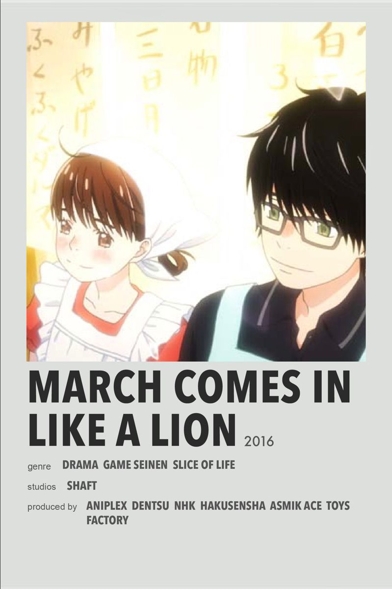March Come In Like A Lion : march, March, Comes, Anime, Printables,, Movie, Posters, Minimalist,, Titles